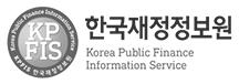 한국재정정보원