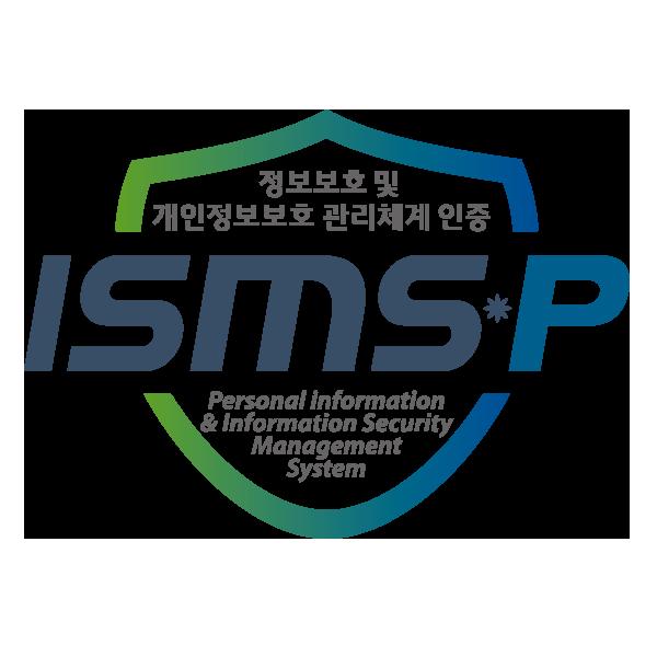 개인정보보호 관리체계 인증 PIMS